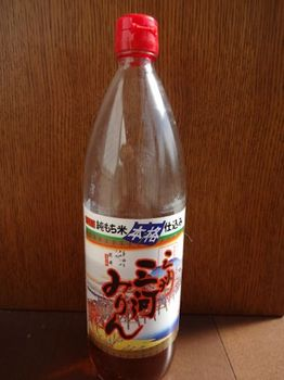 FukimisoZairyo (7) 26mmxmm.jpg