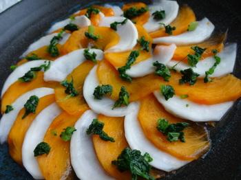 Kaki Kabu salad best.JPG