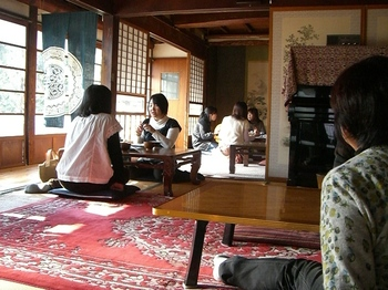 Omoya Ima2010Dec2 (3).jpg