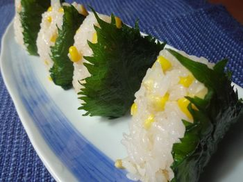 Corn Shiso Onigiri (17) 750x521.jpg
