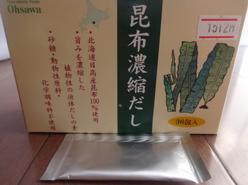 Konbunoshukudashi  (4).JPG