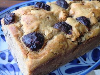 Kuri Pound Cake (1).jpg